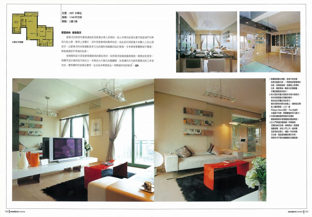 Pretterior Works & Consultants Co.,Ltd | Interviewed By Modern Home ...